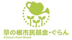 Citizen's Fund Grand